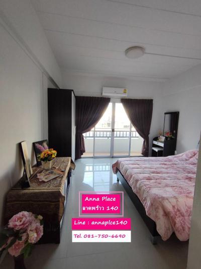 ห้องเช่าพร้อมเฟอร์นิเจอร์ 2800 กรุงเทพมหานคร เขตบางกะปิ คลองจั่น